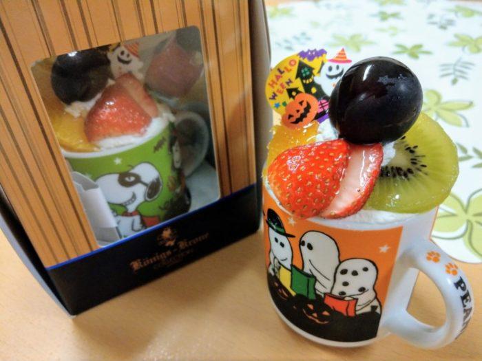 ケーニヒスクローネ ハロウィン贅沢フルーツパフェ 702円
