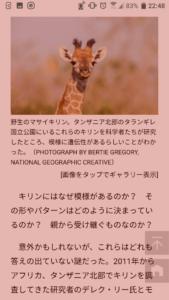 twilightニュース記事