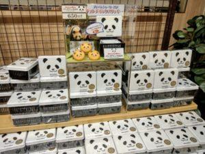 パンダランチボックス 650円