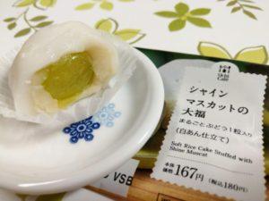 サンシャインマスカット大福 180円税込