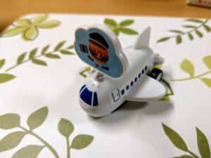 モスワイワイセット 飛行機おもちゃ