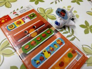 モスワイワイセット おもちゃ