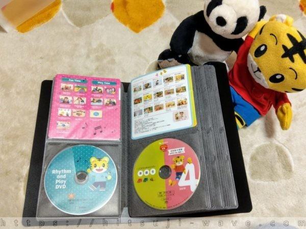 DVD収納ファイル完成です