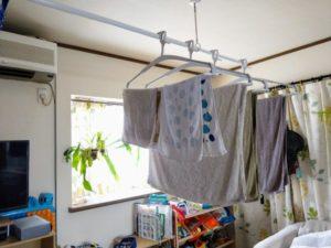 リビング設置後の洗濯物