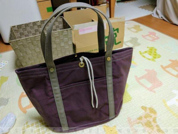 紫色が上品ステキ 定番トート H-04【中】