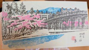 伊勢だより 神宮神苑の桜