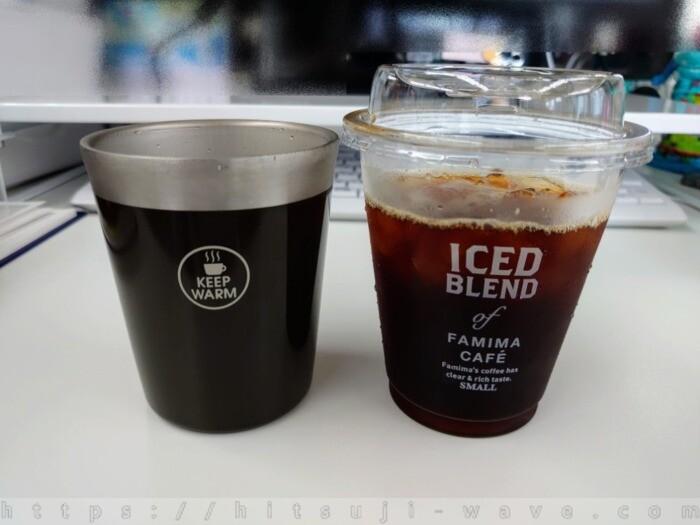 タンブラーSサイズとコーヒーSサイズ比較